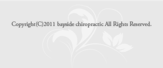 Copyright(C)2011 bayside chiropractic All Rights Reserved.